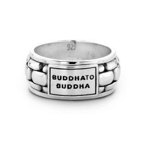 Buddha to Buddha Ring Suzanne 094